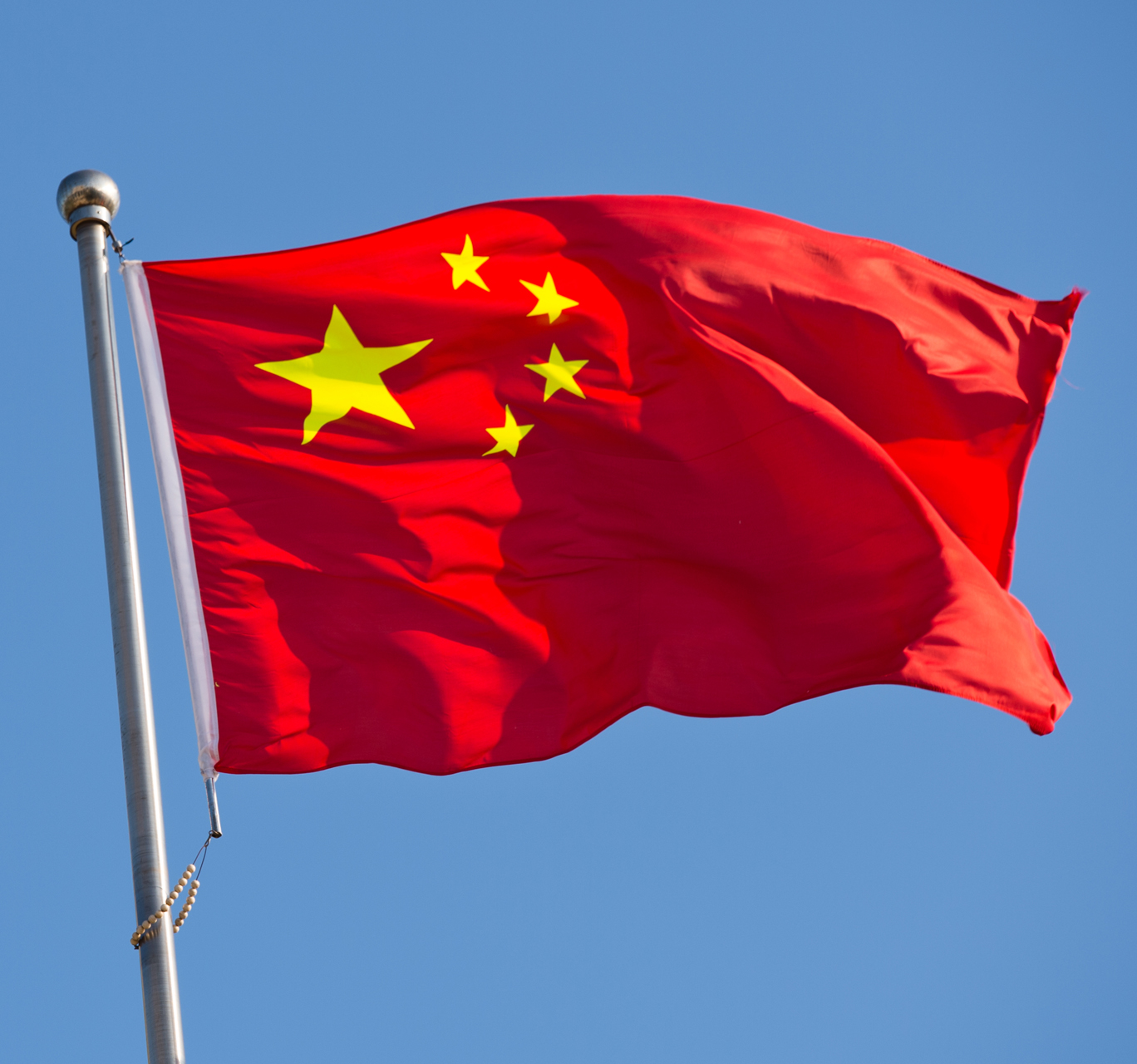 Flag-Blickle-subsidiary-China